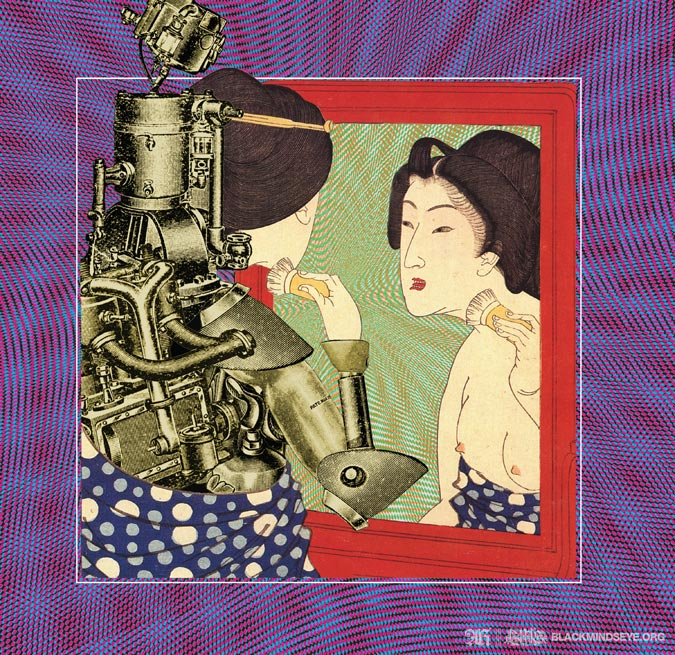 Japanoise cover illustration