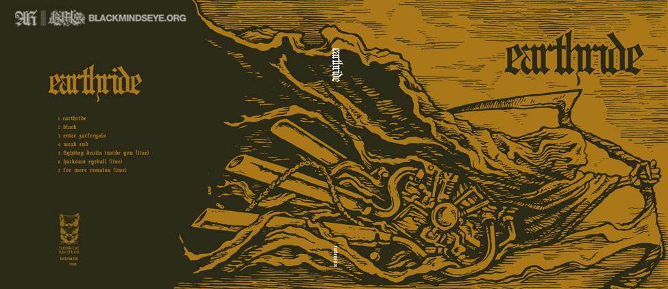Earthride-Outer art